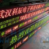 供应LED工业参数采集器