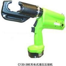 C130-26Elec充电式压接钳