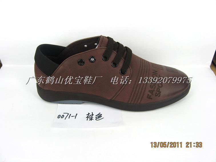 应广东男式真皮休闲鞋生产