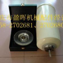 供应DISK喷漆静电雾化器自动喷头