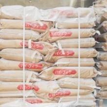供应日本压片滑石粉