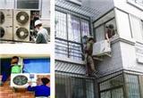 供应武汉市洪山区华宝空调维修公司电话洪山区华宝空调维修批发