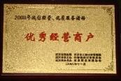 武汉市汉口江汉长虹空调维修图片