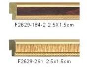 供应PS2629鏡框线条批发
