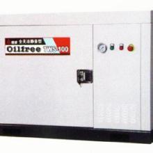 供应WS系列静音无油空压机