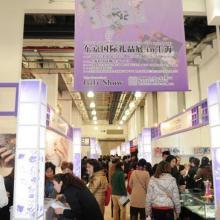 2013上海家居用品展