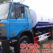 供应免征东风洒水车8吨