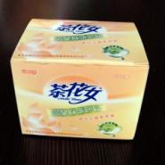 供应茶花女 茶爽系列 20片柔棉盒装护垫 CH76