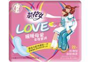供应茶花女卫生巾22片组合装 附赠热磁贴一片CH100/101