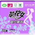 供应茶花女卫生巾 学生装 20片夜用装 CH90/91