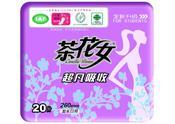 茶花女卫生巾20片夜用装CH90/91图片