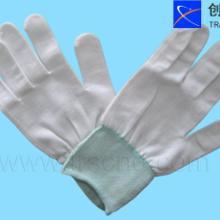 供应工业级洁净手套作业防护手套