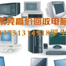 供应东莞回收电脑服务器