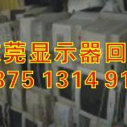 CRT显示器回收图片