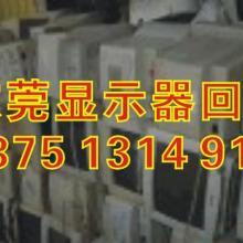 供应东莞显示器回收