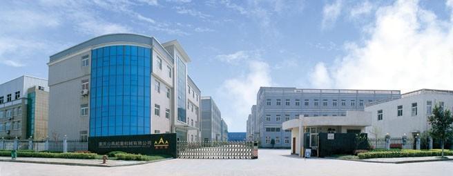 重庆山燕起重建筑机械分公司