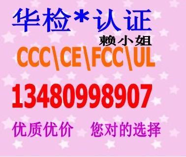 供应USB闹钟闹钟CEFCC等认证