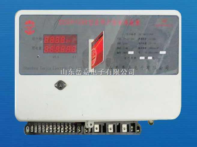 供应多用户频卡智能电表