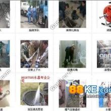 供应北京海淀中街管道维修安装批发