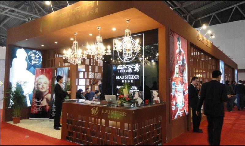 供应2015中国国际皮革展展台搭建厂