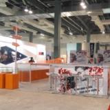 供应第20届中国温州国际皮革展览会搭建