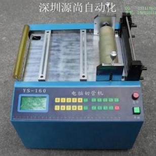 深圳热缩管切管机PVC管裁切机图片