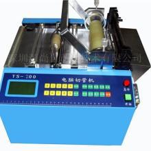 供应广东热缩管切管机硅胶管裁切机黄腊管切断机黑胶管切割机图片