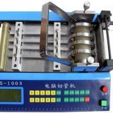 供应ys热缩管切管机/热缩管裁切机