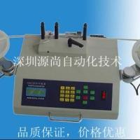 供应SMD零件计数器