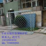 北京朝阳防盗窗定做安装护网防护栏不锈钢护窗安装围栏