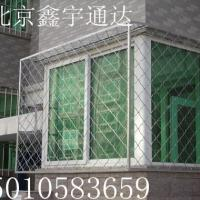 供应北京石景山防盗窗安装阳台防护栏