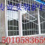 北京技术安装阳台防盗窗不锈钢防护栏围栏
