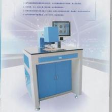 供应印后加工设备打孔机/纸加工自动打孔机