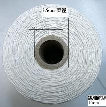 供应墙衣原料/墙衣纱线/墙衣粘合剂批发
