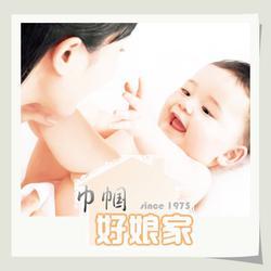 上海巾帼好娘家_给上海巾帼好娘家专业催乳开奶中心的催奶师是