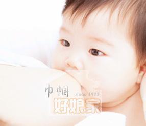 上海巾帼好娘家_上海巾帼好娘家专业催乳开奶中心商铺cuirus