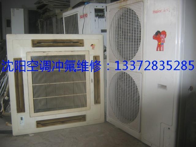 沈阳空调充氟/安装维修移机加氟图片/沈阳空调充氟/安装维修移机加氟样板图 (1)