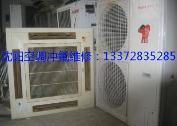 沈阳空调充氟/安装维修移机加氟图片