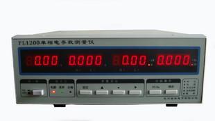 供应单相电参数测量仪