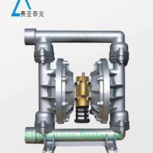 供应QBY型铝合金气动隔膜泵上海铝合金气动隔膜泵气动隔膜泵图片