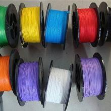 供应PVC导线价格/PVC导线价格/PVC导线
