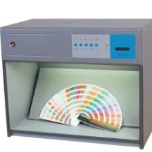 供应标准光源对色灯箱图片