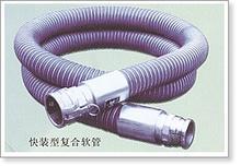 华星供应复合软管