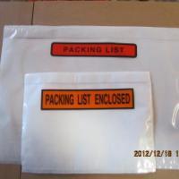 供应出口透明PE材质物流货单袋物流装箱单