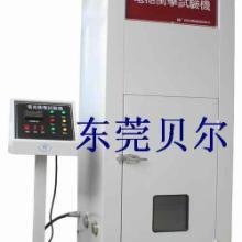 供应电池重物冲击试验机批发