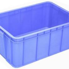 供应沈阳塑料周转箱塑料物流箱收纳箱塑料格箱