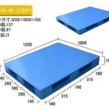 厂家生产销售抚顺塑料叉车托盘 抚顺塑料托盘叉车板垫板托盘