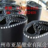 供应特氟龙(PTFE)粘合机带
