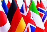 供应外国旗广告旗