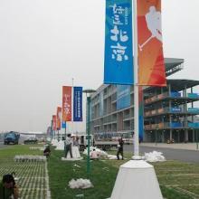 北京旗帜厂制作旗帜证书厂家13366558320